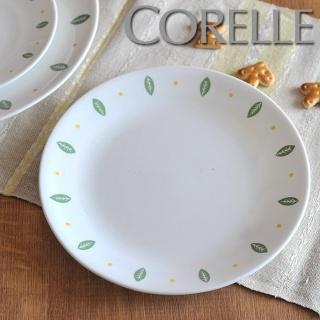 Serviciu de masă , Farfurii în set 16 piese-Corelle® City Gardens