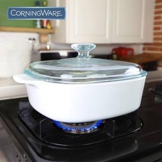 Vase de gatit termorezistente din ceramică CorningWare®